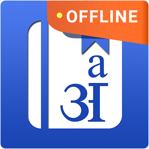 Download oxford dictionary of english: free latest version app.